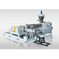 China SDJ Two Stage Twin Screw Compounding Extruder For High Capacity Devolatilization on sale