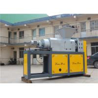 Buy cheap High Effective Plastic Dewatering Machine For Recycling Waste PET / PE Flakes Plastic from wholesalers