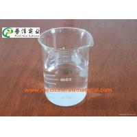 Quality MW 115.03 HACCP Methyldichlorosilane For Silicon / Glass Surfaces CAS 75-54-7 wholesale