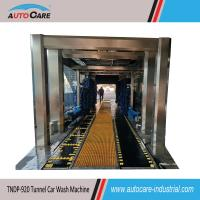 China Automatic tunnel car washing systems/ Automated car washer with Dual Flat Belt Conveyor on sale