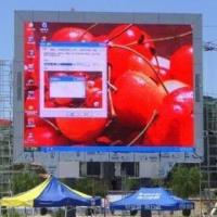 China LED Billboard with 20 to 250m Optimum Viewing Distance and ≥100,000-hour Screen Lifespan on sale