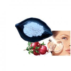 China Anti Aging 99% Cosmetic Raw Material Pomegranate Peel Extract Ellagic Acid on sale