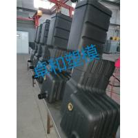 Quality 210L Truck Diesel  Plastic Tank Mold / Custom Mold Services CNC Maching Process wholesale