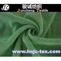 Quality Super soft solid dyed polyester velboa towel microfibre towel fabric Woven fabric wholesale