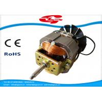 Quality High torque HC7625 AC Single Phase Universal Motor with carbon Brush For Kitchen Appliance wholesale
