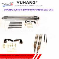 Quality Durable Side Step Running Boards , D015 Suv Running BoardsFor Subaru Forester 2013 - 2015 wholesale