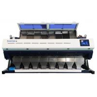 Quality 8 Chute Grain Bean Color Sorter Vision Inspection Solutions High Accuracy wholesale