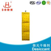 Quality 100% Degradable 1KG  Hyperdry Desiccant  Shipping Container Desiccant  For Transport  Container wholesale