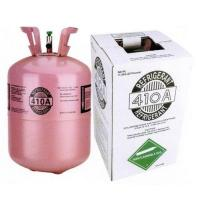 Cheap Refrigerant Gas R410A for sale