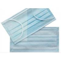 Quality Dust Prevention Disposable Surgical Mask , Disposable Earloop Face Mask wholesale