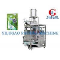 Quality Measuring Pulling Feeding Forming Shampoo Packing Machine Vertical Packaging Machine wholesale