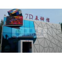 Quality Reality Interaction Mobile 7d Theater With HD Projectors , Professional Audio wholesale