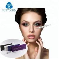 Quality Hyaluronic Acid Gel Lidocain Filler 2ml For Facial Treatments Beauty Use wholesale