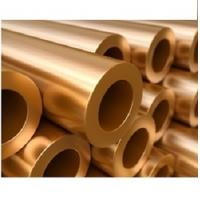 Buy cheap Copper alloy castings product
