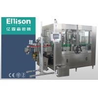 Quality Aluminum Tin Can Filling Machine Carbonated Energy Drink Canning Filling Sealing Machine wholesale