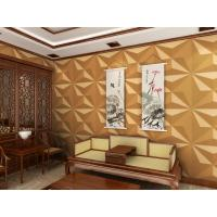 Quality High End External Wall Cladding Custom 3D Wall Panels / 3D Wall Covering Waterproof wholesale