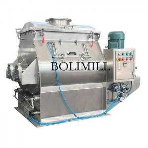 China Reverse Rotation Pellet Blending 300L food powder mixing machine on sale