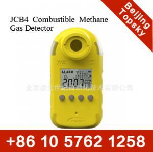 Quality portable methane gas leak detector wholesale