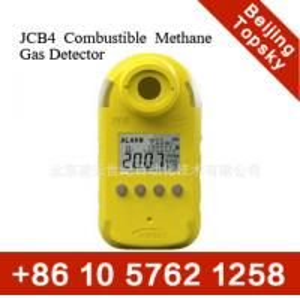 China portable methane gas leak detector JCB4 on sale