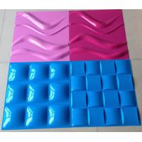 Cheap Paintable Waterproof 3d PVC Wall tile for Interior Home/ Hotel Wall decoration for sale