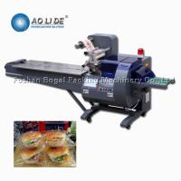 China Rotary type pillow disposable plastic tray walnut dried meat floss cup cake wrapper sealing packaging machine on sale