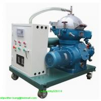 China CYA Lube oil Vacuum Centrifugal Oil filtration/purification on sale