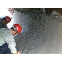 China Supply Low Cement Castable for Steel Rolling Heating Furnace on sale