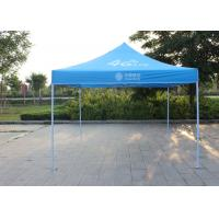 Quality Lightweight Pop Up Market Tent , Waterproof Easy Pop Up Shade Tent Three Size wholesale