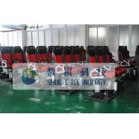 Quality 4D Motion Movie Theater Chair With Hydraulic Control System wholesale