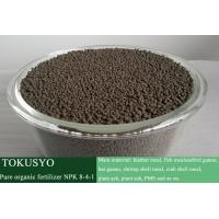 China Seaweed Meal / Palm Ash Organic Fertilizer For Vegetable Garden on sale