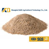 Quality Customized Specification Fish Meal Powder Provide Third Party Inspection wholesale