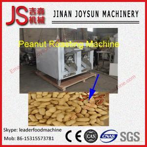Quality Sesame Cashew , Chestnut Peanut Roasting Machine / Roaster Machine wholesale