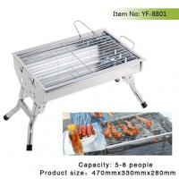 China Charcoal barbecue grill on sale