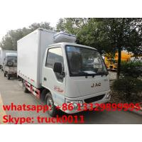 Buy cheap JAC mini gasoline cold room truck for sale, hot sale JAC brand  gasoline 82hp refrigerated truck for ice-cream for sale product