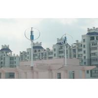 Cheap Most Spectacular Solar Wind Hybrid Power System Small Wind Turbine 1m / s for sale