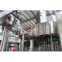 Cheap Yogurt Pulpy Puree Jelly Sauce Filling Machine For HDPE Bottle Electric Driven for sale