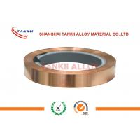Quality 0.01 - 2.5mm C101 C110 Copper Sheet For Distribution Transformers Winding wholesale