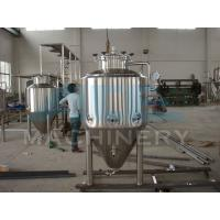 Quality 500L Stainless Steel Ageing Vet Machine (ACE-FJG-Z1) wholesale