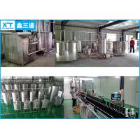 China Heating Heat Insulation Deployment in one Electric Heating Mixing tank for Mixed Milk on sale