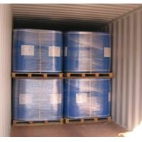 China Cationic Poly(dimethyl diallyl ammonium chloride) water treatment on sale