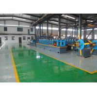 Quality High Performance Tube Mill Machine Durable Max 80m/Min Worm Gearing wholesale
