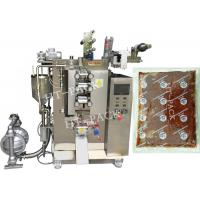 Buy cheap Ketchup / Skin Lotion Automatic Pouch Packing Machine , Vertical Form Fill Seal Machine from wholesalers
