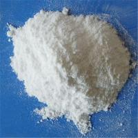 Buy cheap Dicalcium phosphate(DCP) from wholesalers