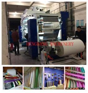 Quality High Speed Coating Machine , Hot Stamping Foil Coating Laminating Machine wholesale