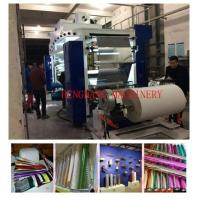 Quality High Speed Coating Machine , Hot Stamping Foil Coating Laminating Machine wholesale