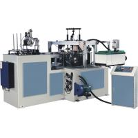 Paper cup lid forming machine /RPL-50 Paper Lid Forming Machine/ Tube Lid