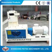 China CE Approval Flat Die Wood Chips Pellet Machine Sawdust Biofuel Granulator on sale