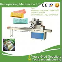 Quality food packaging machine wholesale