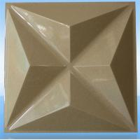 China Reliable Performance 3D PVC Wall Panels / Textured Panel / Board With Plastic Material on sale