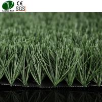 China china factory supply artificial grass for football low prices on sale